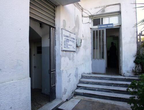ΜΕΣΟΛΌΓΓΙ: Τέσσερα κρούσματα κορονοϊού σε αστυνομικούς  – Σε εφαρμογή τα υγειονομικά πρωτόκολλα στην Αστυνομική Διεύθυνση Αιτωλίας