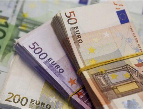ΤΡΑΠΕΖΑ ΠΕΙΡΑΙΏΣ: Ολοκληρώθηκε η πίστωση αγροτικών επιδοτήσεων σε δικαιούχους αγρότες – Διαθέσιμα στους λογαριασμούς τα χρήματα