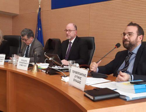 """""""Δια ζώσης"""" συνεδρίαση του Περιφερειακού Συμβουλίου την Πέμπτη 30/9"""