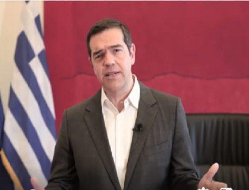 Ο Αλέξης Τσίπρας για την επέτειο της 25ης Μαρτίου (VIDEO)
