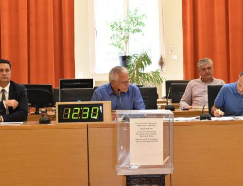 """""""Δια περιφοράς"""" λόγω COVID-19 θα συνεδριάσει το Δημοτικό Συμβούλιο Αγρινίου"""