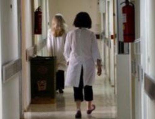 21.743.206 ευρώ για προσλήψεις επικουρικού προσωπικού στους φορείς υγείας της Περιφέρειας Δυτικής Ελλάδας, μέσω ΕΣΠΑ.