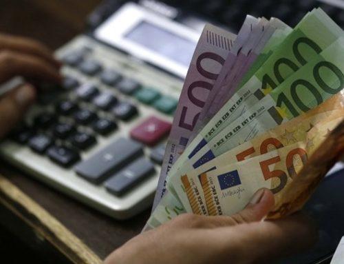 """Τα 10 δις ευρώ του """"Εθνικού Προγράμματος Ανάπτυξης 2021-2025""""  και το παραγωγικό μοντέλο"""