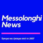 MessolonghiNews