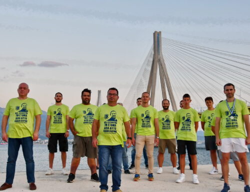 «ΦΑΕΘΩΝ – ΓΕΦΥΡΑ»: Άνοδος στην Α2 ΕΣΚΑ-Η, τιμή από τον Δήμο Ναυπακτίας & ισχυρό κοινωνικό στίγμα (VIDEO)