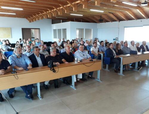 ΜΕΣΟΛΌΓΓΙ: Προβληματισμός για την επίκληση έλλειψης ατομικού εξοπλισμού για διεξαγωγή συνεδριάσεων με τηλεδιάσκεψη του δημοτικού συμβουλίου…