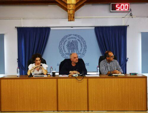 """Ξεκίνησε η διαβούλευση δήμου και πολιτιστικών συλλόγων του Μεσολογγίου ενόψει του """"2021"""""""