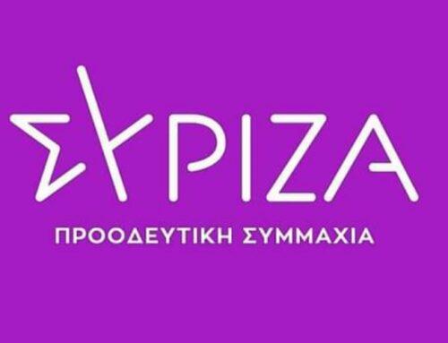 """""""ΣΥΡΙΖΑ – Προοδευτική Συμμαχία"""": Θα θυμόμαστε τον Βασίλη Πάικο πάντα με σεβασμό και εκτίμηση"""