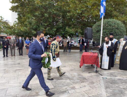 Το μήνυμα του δημάρχου Αγρινίου για την επέτειο του ΟΧΙ