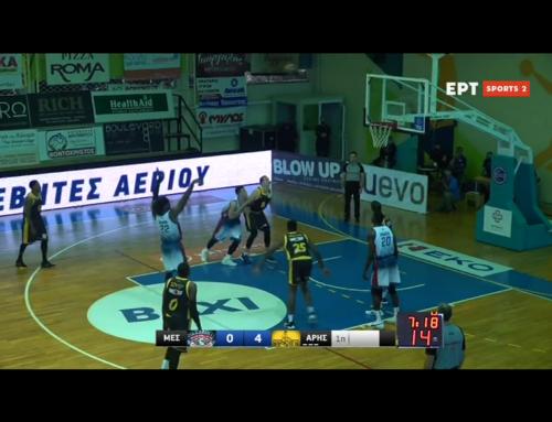 Παρθενική εμφάνιση παρθενική νίκη για τον Τρικούπη επί του ΑΡΗ με 73-70