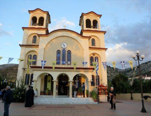 Εορτασμός Αγίου Γερασίμου του εν Κεφαλληνία Υποδοχή Τιμίου Ξύλου στο Κεφαλόβρυσο Αιτωλικού