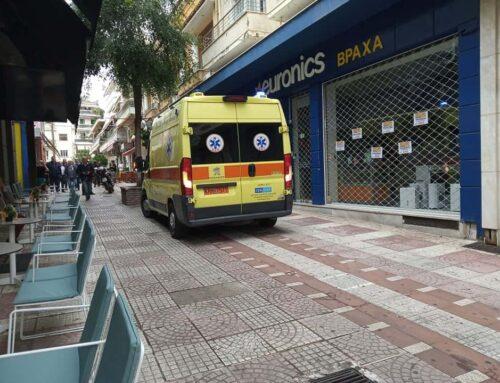 ΑΓΡΊΝΙΟ: Άνδρας μαχαίρωσε δύο γυναίκες στο κέντρο της πόλης (φωτο)
