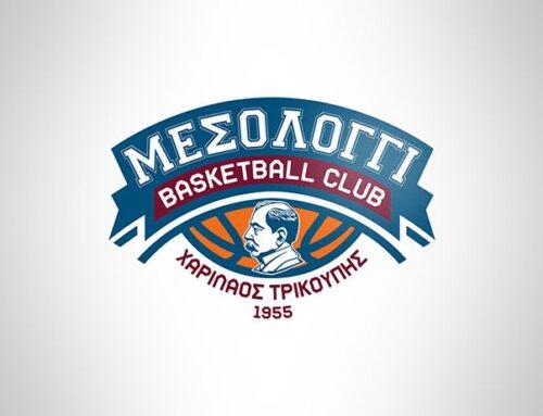 """Στις 24/10 και με αντίπαλο τον ΆΡΗ Θεσσαλονίκης ξεκινά το """"ταξίδι"""" του """"Τρικούπη"""" στην Basket League! Ποιος θα το πίστευε πριν μερικά χρόνια…"""