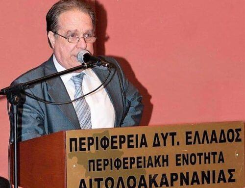 Σοκάρει η είδηση για τον αιφνίδιο θάνατο του τ. προέδρου του Δικηγορικού Συλλόγου Μεσολογγίου Μάριου Παπαθεοδώρου
