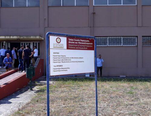 Το Υπ. Παιδείας υιοθετεί  την πρόταση του Πανεπιστημίου Πατρών για δυο τμήματα σε Μεσολόγγι και δυο στο Αγρίνιο;