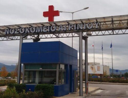 14χρονος από το Μεσολόγγι ανάμεσα στα χθεσινά (25/11) κρούσματα της COVID-19 στην Αιτωλοακαρνανία – Στο Αγρίνιο τα περισσότερα
