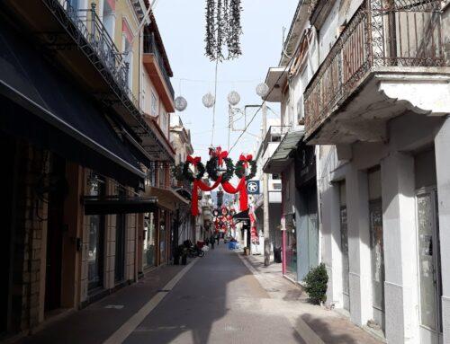 """Η COVID-19 """"ενώνει"""" τον εμπορικό κόσμο της Αιτωλοακαρνανίας που ζητά τη λήψη άμεσων μέτρων στήριξης από την Κυβέρνηση"""