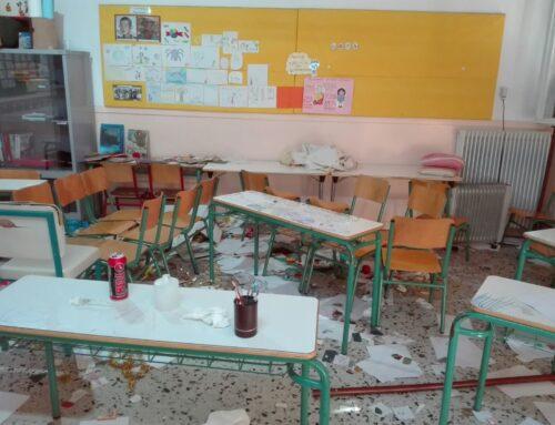"""Καθημερινότητα οι βανδαλισμοί στο 5ο δημοτικό Αγρινίου – """"Κραυγή αγωνίας"""" από τον σύλλογο γονέων και κηδεμόνων"""