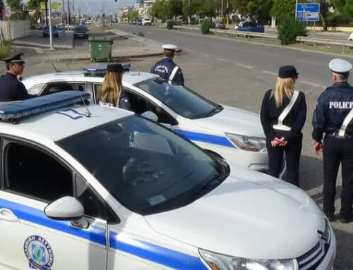 Το αστυνομικό δελτίο της ημέρας στη Δυτική Ελλάδα (14/5/2021)