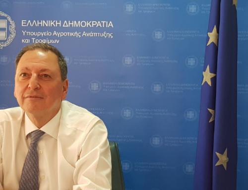 στη διαδικτυακή 13η Σύνοδο Υπουργών του Παγκοσμίου Forum Τροφίμων ο Σπήλιος Λιβανός  και Γεωργίας