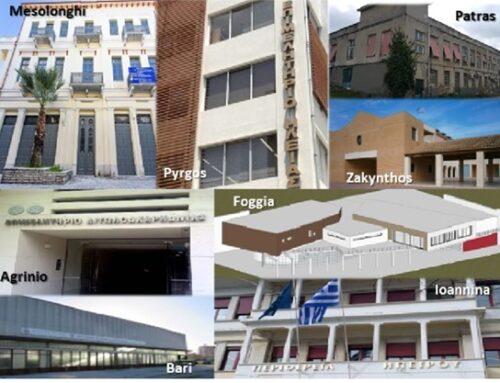 Creative@Hubs: Στο Μεσολόγγι ο ένας από τους τέσσερις δημιουργικούς κόμβους της Δυτ. Ελλάδας