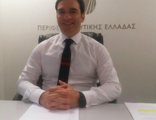 Οικονομική ενίσχυση ερασιτεχνικών αθλητικών σωματείων από την Περιφέρεια Δυτικής Ελλάδας
