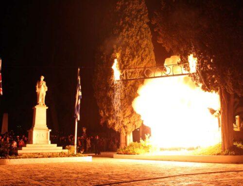 """Κ. Λύρος: """"H βραδιά της ανατίναξης του Καψάλη δεν γινόταν εθελοντικά…"""" (VIDEO)"""