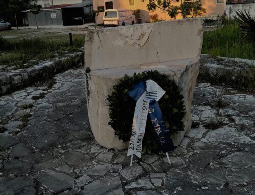 """ΜΕΣΟΛΟΓΓΙ: Στεφάνι στην ντάπια """"Λουνέτα"""" από τους ΑηΣυμιώτες"""