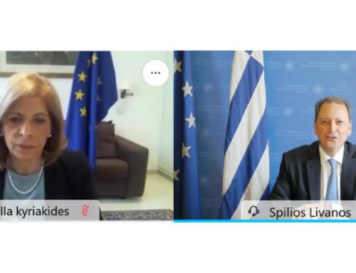 H  ελληνική διατροφή και η προστασία των ελληνικών προϊόντων στο επίκεντρο της τηλεδιάσκεψης Λιβανού με την Επίτροπο Υγείας της Ε.Ε. Στέλλα Κυριακίδου