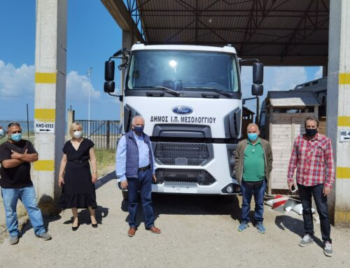 ΜΕΣΟΛΟΓΓΙ: Στη διάθεση της υπηρεσίας καθαριότητας νέα απορριμματοφόρα