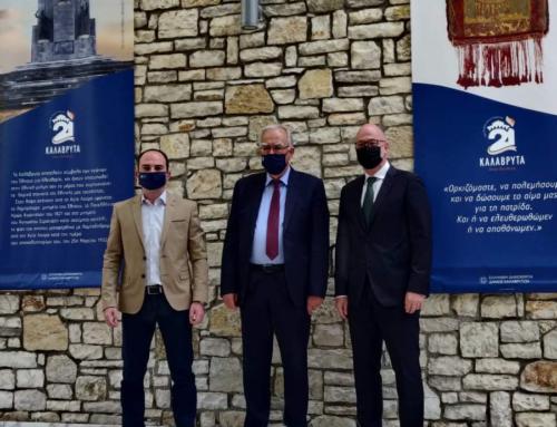Τοπικά σχέδια για την Προσαρμογή στην Κλιματική Αλλαγή σε κάθε Δήμο της Δυτικής Ελλάδας εκπόνησε η Περιφέρεια