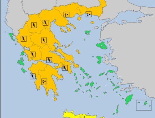 Σε ισχύ Έκτακτο Δελτίο Επικίνδυνων Καιρικών Φαινομένων  και για τη Δυτική Ελλάδα