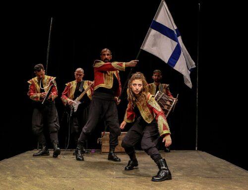 «Ελευθερία, ο ύμνος των Ελλήνων» από το ΔΗΠΕΘΕ Πάτρας απόψε (11/6) στο Μεσολόγγι