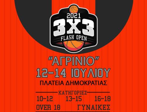 ΑΓΡΙΝΙΟ: Από 12 έως 14 Ιουλίου το 3on3 Flash Open Street Basketball