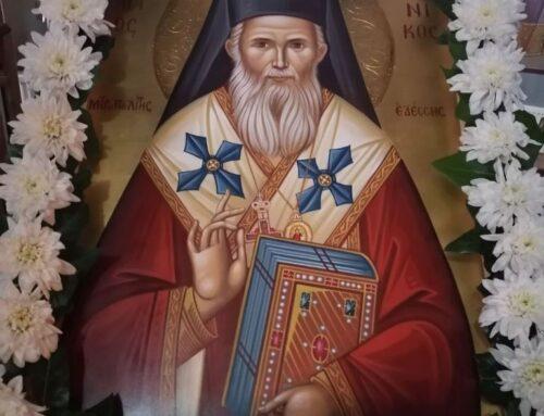 Ο εορτασμός της μνήμης του Αγίου Καλλινίκου, Επισκόπου Εδέσσης,  του Αιτωλού στην Αιτωλοακαρνανία